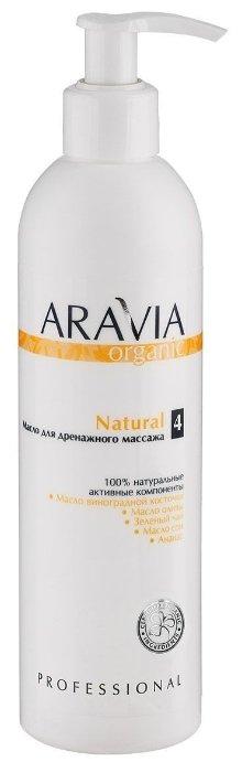 Масло Aravia Organic Natural
