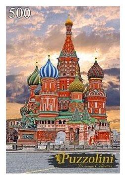 Пазл Рыжий кот Puzzolini Москва Храм Василия Блаженного (GIPZ500-7671), 500 дет.