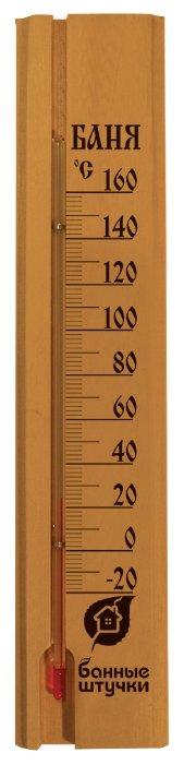 Термометр Банные штучки 18037