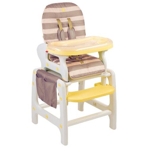 Стульчик-парта Happy Baby Oliver beige