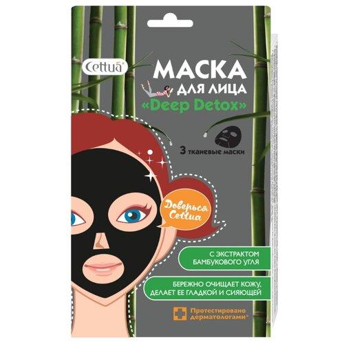Cettua маска Deep Detox с экстрактом бамбукового угля, 96 г, 3 шт.Маски<br>