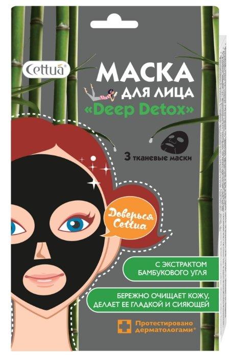 Cettua маска Deep Detox с экстрактом бамбукового