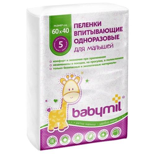 Одноразовые пеленки Babymil Эконом 60х40 5 шт.