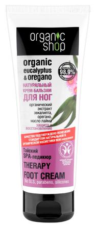 Organic Shop Therapy Foot Cream Organic Cumin Eucalyptus Крем-Бальзам Для Ног Тайский Spa-Педикюр 75 Мл