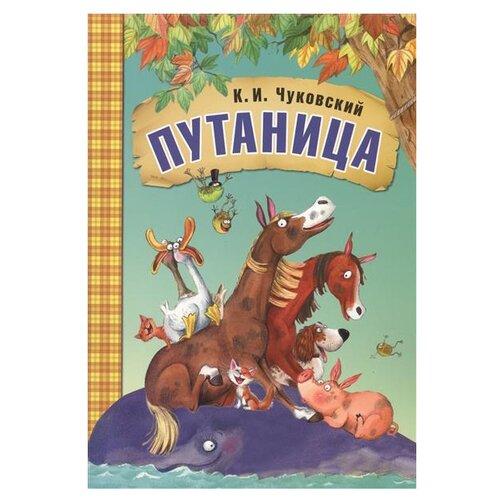 Купить Чуковский К.И. Путаница , Мозаика-Синтез, Детская художественная литература