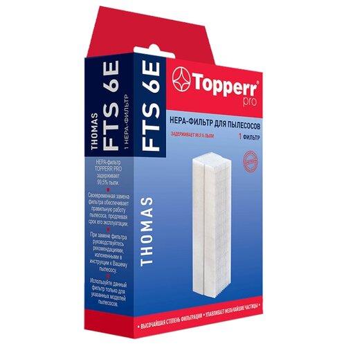 Фото - Topperr HEPA-фильтр FTS 6E 1 шт. topperr hepa фильтр fml 2 1 шт