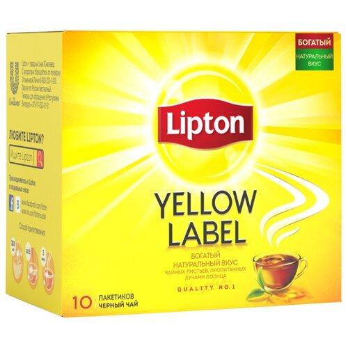 Чай черный Lipton Yellow label в пакетиках, 10 шт.