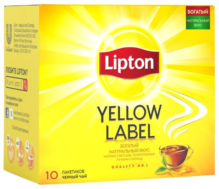 Чай черный Lipton Yellow label в пакетиках, 10 шт.