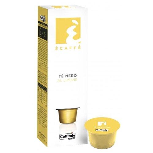 Чай в капсулах Caffitaly Ecaffe Te Nero al Limone (10 капс.)Капсулы для кофемашин<br>
