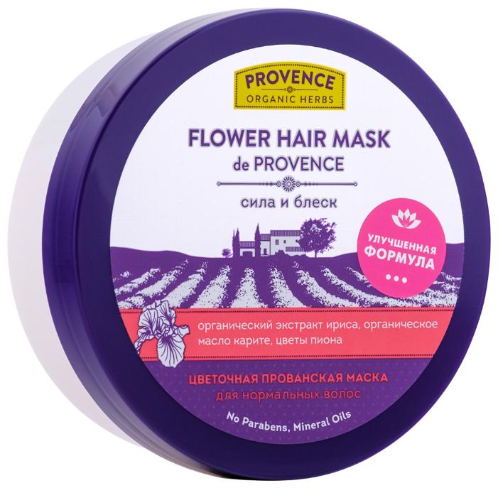 Provence Organic Herbs Цветочная прованская маска