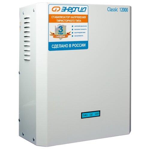Фото - Стабилизатор напряжения однофазный Энергия Classic 12000 (8.4 кВт) стабилизатор напряжения однофазный энергия classic 7500 5 25 квт