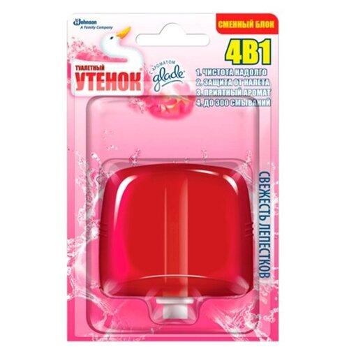 Туалетный утенок туалетный блок сменный Свежесть лепестков 1 шт.Для кафеля, сантехники и труб<br>