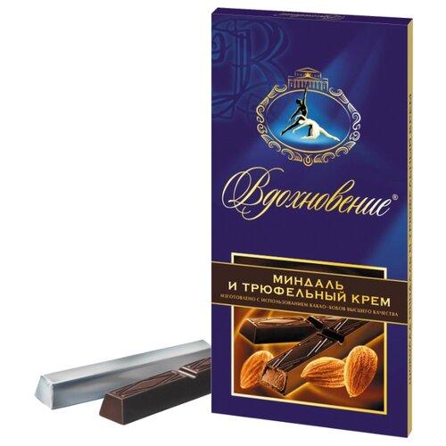 Шоколад Вдохновение темный с начинкой миндаль и трюфельный крем порционный, 100 г недорого