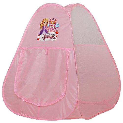 Купить Палатка Школа талантов Замок принцессы 2593468 розовый, Игровые домики и палатки