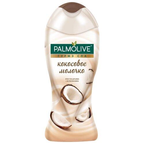 Купить Крем-гель для душа Palmolive Гурмэ СПА Кокосовое молочко, 250 мл