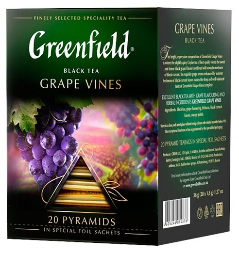 Чай черный Greenfield Grape Vines в пирамидках, 20 шт.