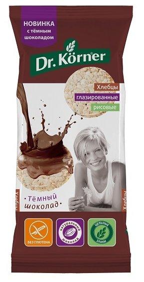 Хлебцы Dr. Korner рисовые с темным шоколадом 67г