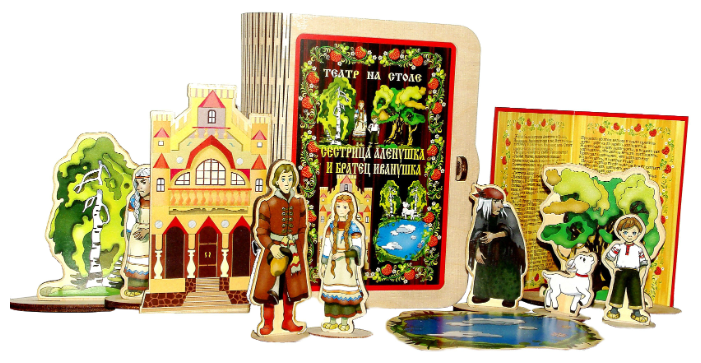 Нескучные игры Настольный театр сестрица Алёнушка и братец Иванушка (7736)