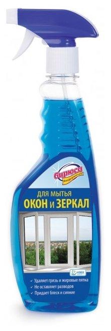 Спрей Бирюса для мытья окон и зеркал