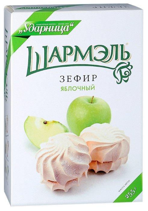 Зефир Шармэль яблочный, 255г