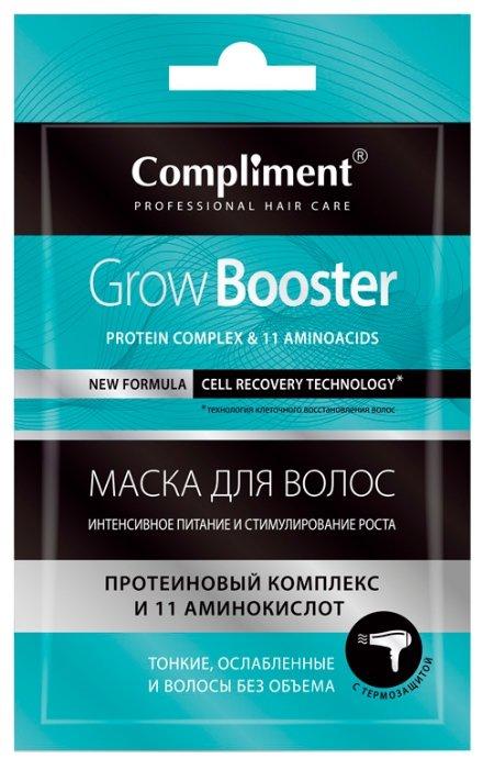 Compliment Grow Booster Маска для волос Интенсивное питание и стимулирование роста