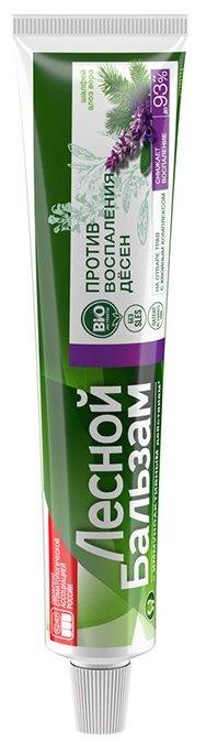 Лесной бальзам зубная паста 75мл Шалфей и Алоэ *6/48(0381/1101329)