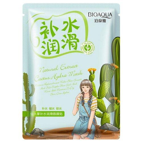 BioAqua Увлажняющая тканевая маска для лица с экстрактом кактуса Natural Extract, 30 г маска косметическая bioaqua bioaqua маска для лица с экстрактом ромашки 30 гр