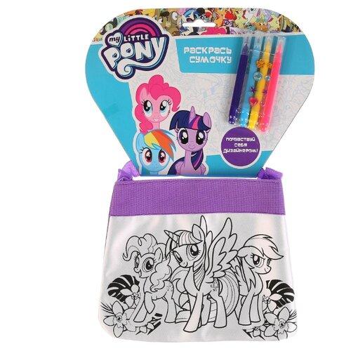 Купить MultiArt Набор для росписи сумки My Little Pony (ST-1506-MLP), Роспись предметов