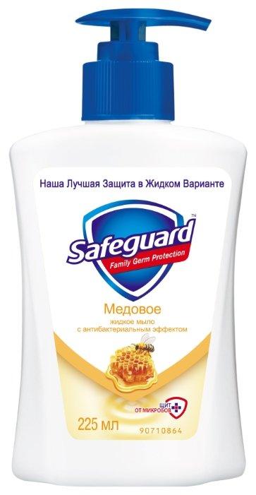 Антибактериальное жидкое мыло Safeguard Медовое