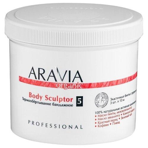 ARAVIA Professional обертывание Organic Body Sculptor 550 мл обертывание термо бандажное aravia organic body sculptor 3 10 мл
