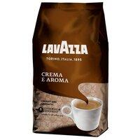 Кофе в зернах Lavazza Crema Aroma, 1 кг