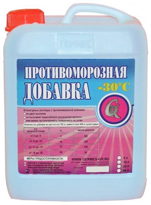 Добавка противоморозная Гермес для работ при низких температурах с пластифицирующим эффектом 5 л