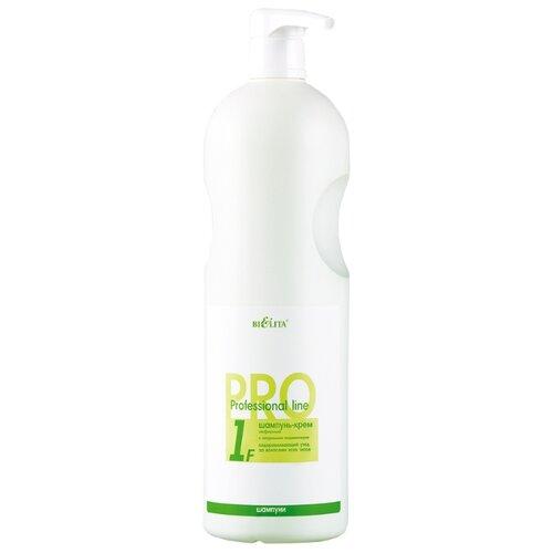 Bielita шампунь-крем Professional line Кефирный с натуральным кондиционером для всех типов волос 1000 мл с дозатором line шампунь