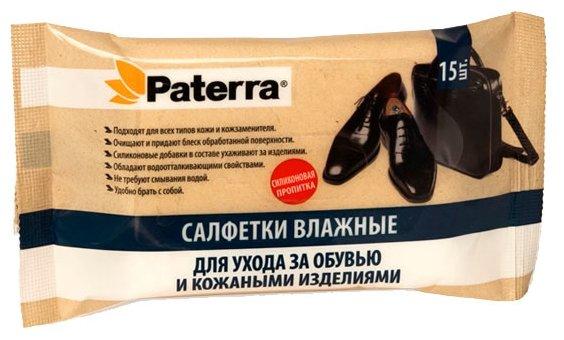 Paterra Салфетки влажные для обуви и изделий из кожи, 15 шт