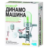 Набор юного инженера-физика Green Science - Динамо машина (4m 00-03263)