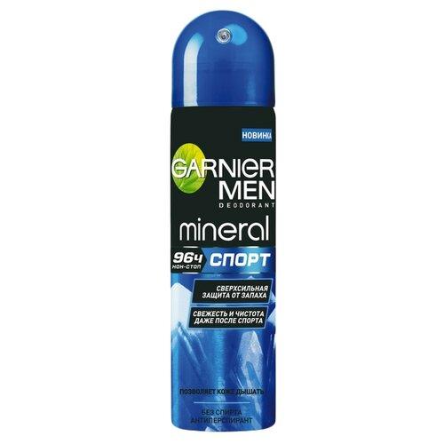 Дезодорант-антиперспирант спрей Garnier Men Mineral Спорт, 150 мл дезодорант garnier men mineral