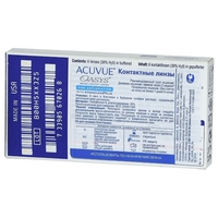 Контактные линзы Acuvue OASYS for Astigmatism with Hydraclear Plus (6 линз) R 8,6 D +0,25 CYL -0,75