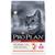 Корм для кошек Purina Pro Plan Original с лососем