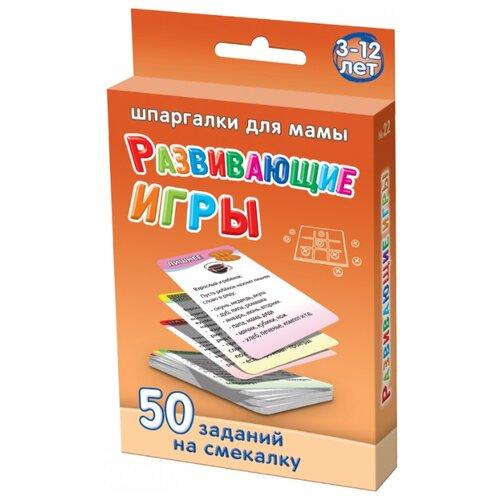 Набор карточек Лерман Шпаргалки для мамы. Развивающие игры. 3-12 лет 8.8x6.3 см 50 шт.Дидактические карточки<br>