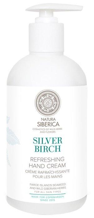 Крем для рук Natura Siberica Silver birch