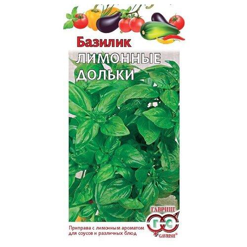 Фото - Семена Гавриш Базилик Лимонные дольки 0,3 г, 10 уп. семена гавриш базилик зеленый