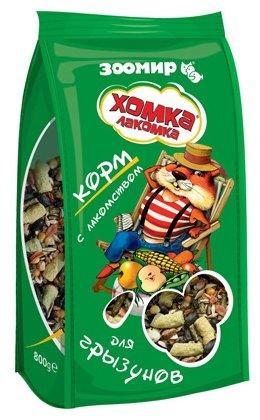 Корм с лакомством для грызунов Зоомир Хомка-лакомка