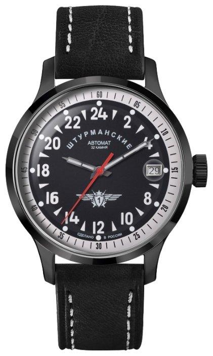 Наручные часы Штурманские 1764937 — купить по выгодной цене на Яндекс.Маркете
