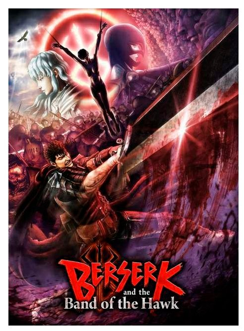 KOEI TECMO GAMES Berserk and the Band of the Hawk