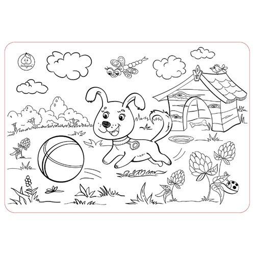 Купить ЯиГрушка Коврик-раскраска Собачка (маленький), Раскраски