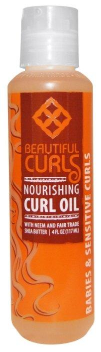 Beautiful Curls Питательное масло для вьющихся волос