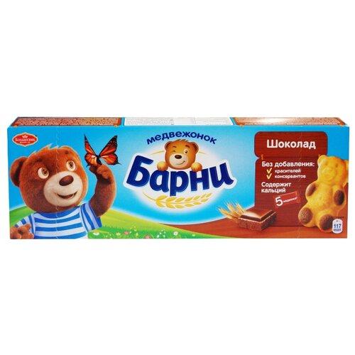 Пирожное Медвежонок Барни с шоколадом 150 г пирожное медвежонок барни duo со вкусом ореха и шоколада 150 г