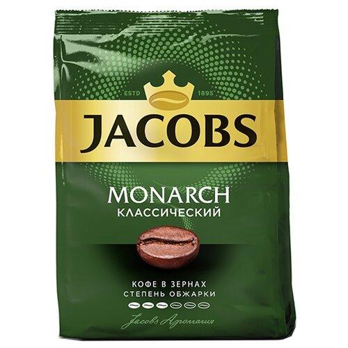 Кофе в зернах Jacobs Monarch классический, арабика/робуста, 430 г
