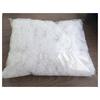 Body Pillow Наполнитель Синтешар 100 г (holo_100)