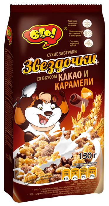 Сухой завтрак Звездочки Ого! со вкусом какао и карамели, 150 г